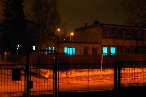 The Mysterious Blue-Lit Building