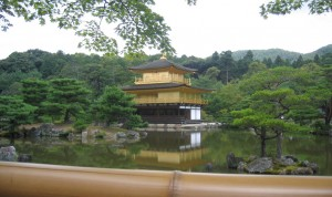 The Golden Pavillion, built by some shogun guy in Kyoto Japan